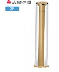 志高(CHIGO)KFR-72LW/JBP88+N2A+Y2 3P变频圆柱柜机空调